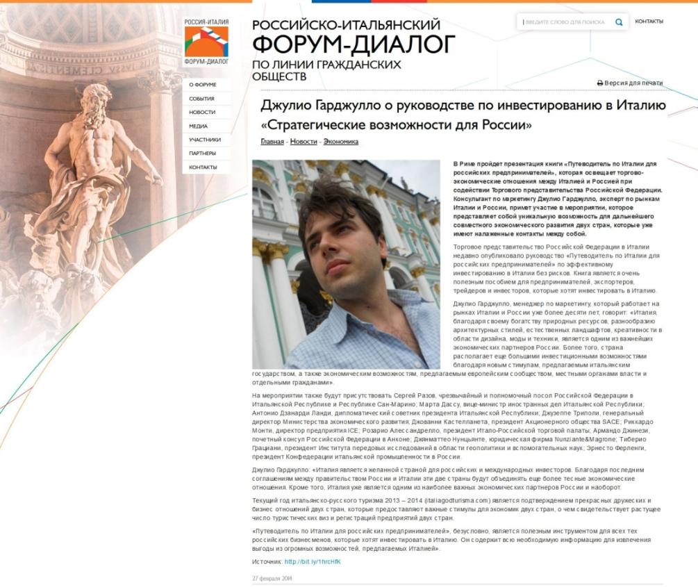 Forum Italia-Russia: intervento di Giulio Gargiullo sull'imprenditoria russa in Italia e la guida lanciata