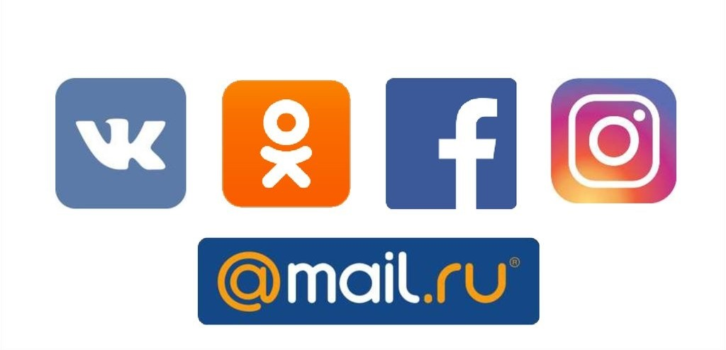 Social network russi