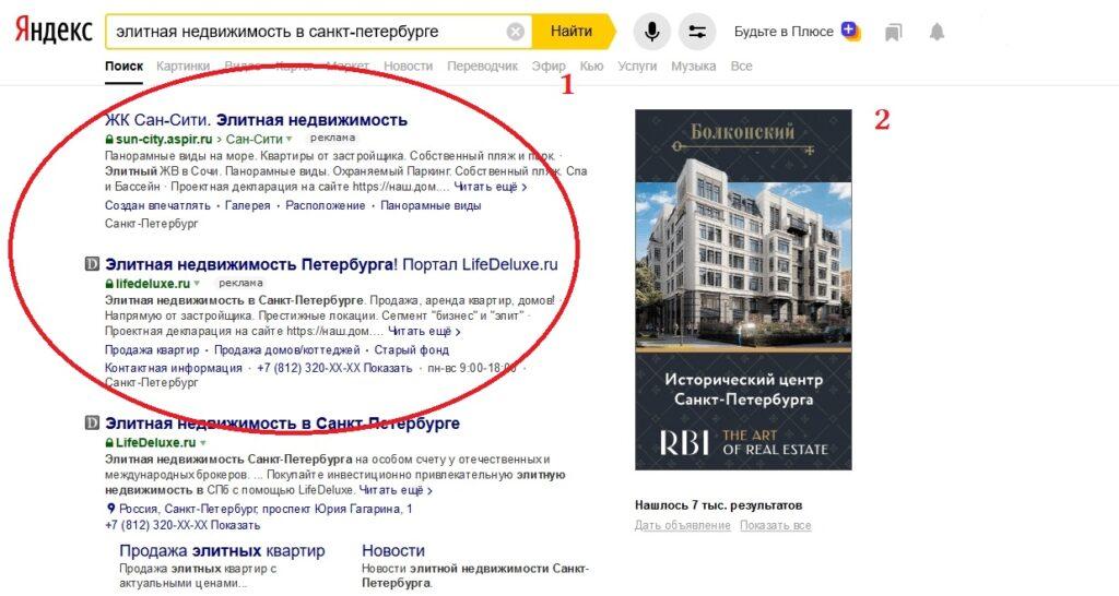 Campagne pay per click su Yandex in Russia