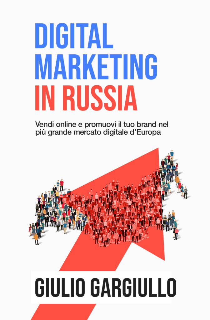 """Il libro di Giulio Gargiullo: """"Digital Marketing in Russia"""""""
