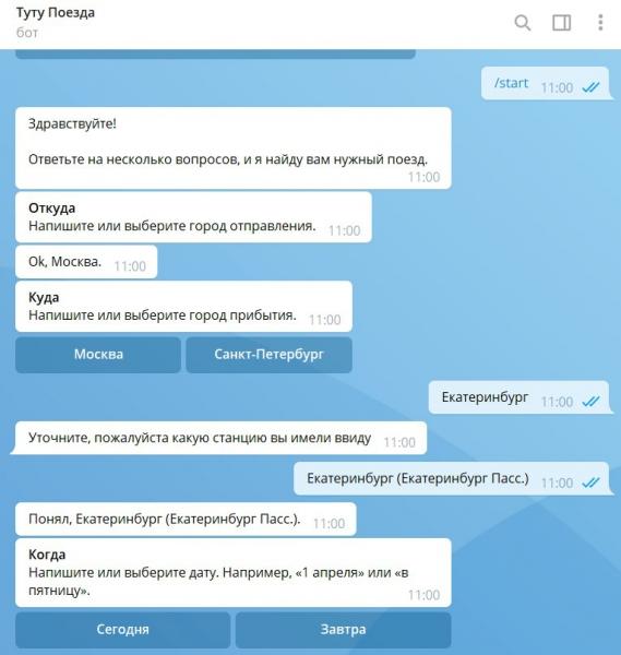 Esempio di comunicazione via chat bot
